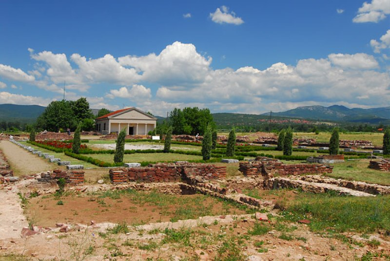 Arheološko nalazište Medijana