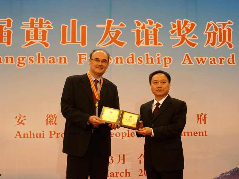 Dodela Nagrada za značajne doprinose u naučno poslovnoj saradnji, Kina