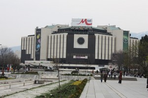 National Palace of Culture in Sofia, Bulgaria