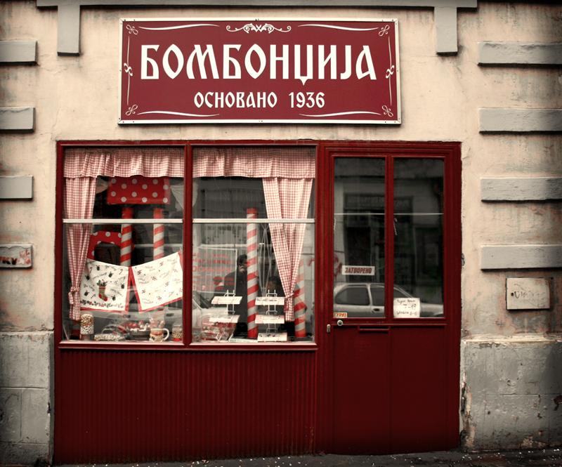 Bombondžija u ulici Gavrila Principa u Beogradu