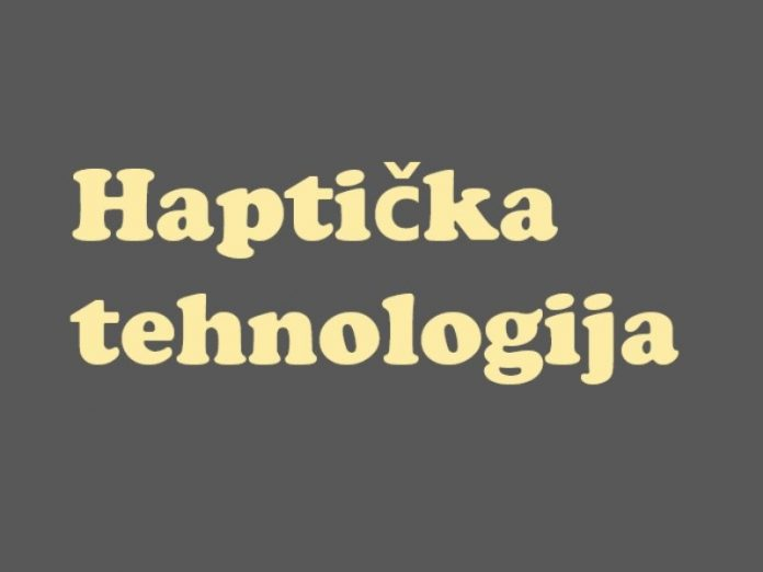 Haptička tehnologija