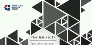 Konferencija Novi Lideri